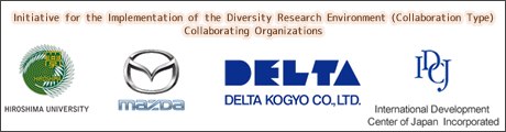Initiative for the Implementation of the Diversity Research Environment (Collaboration Type)